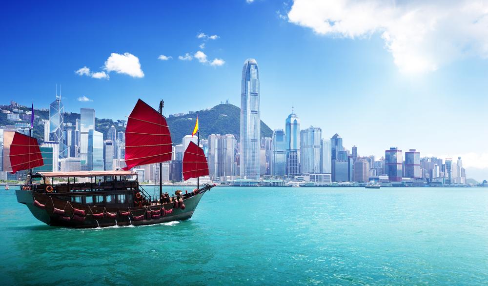 HKTDC 2020